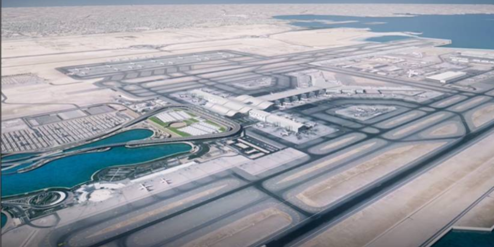 Hamad International Airport Taxiway